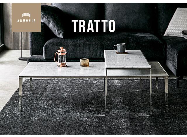 TRATTO 大理石セパレートテーブル