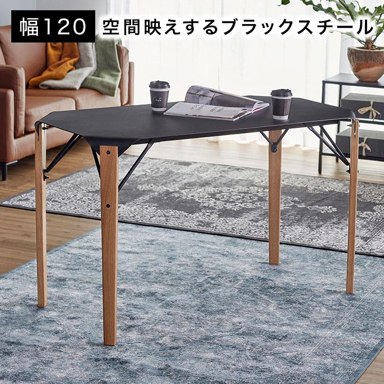 ブラックスチール ダイニングテーブル