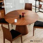 円形ダイニングテーブル Piane