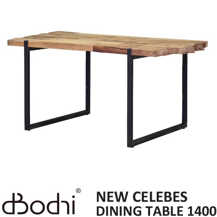 d-Bodhi/ディーボディ NEW セレベス ダイニングテーブル