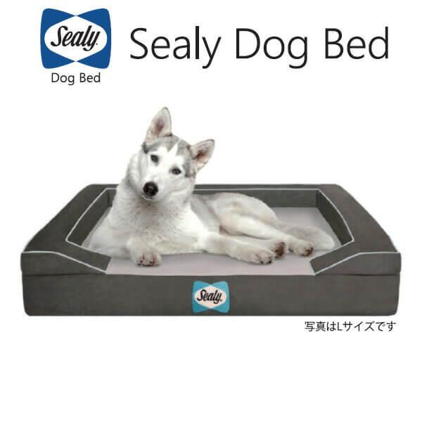シーリー Dog Bed Lux premium Sサイズ
