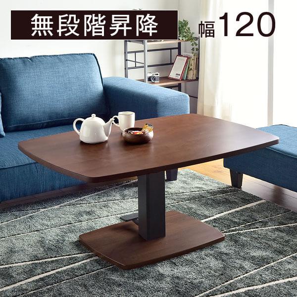 昇降式テーブル 120