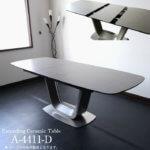 伸張式セラミックダイニングテーブル