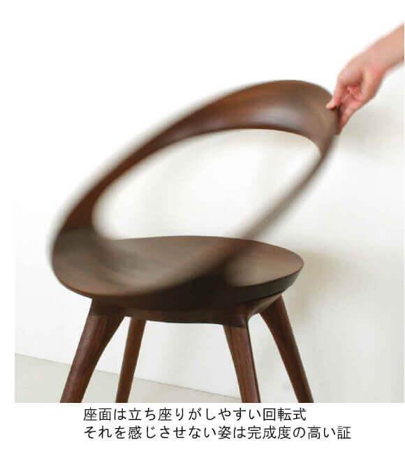 起立木工 アネロ 回転式チェア