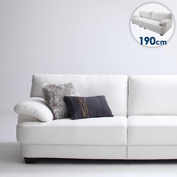 VOGUE-coco 190cm
