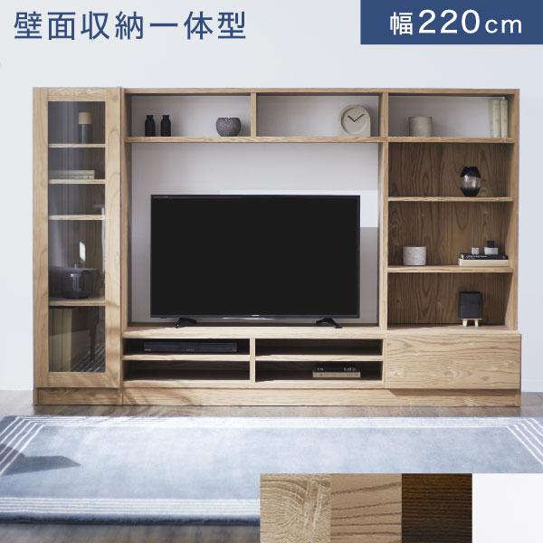 壁面収納一体型テレビボード
