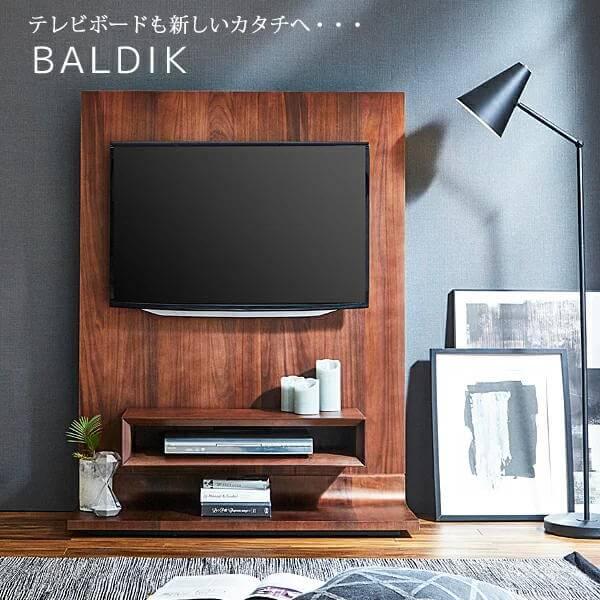 自立型壁掛けテレビボード