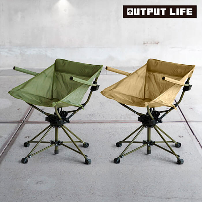 OUTPUT LIFE SWIVEL CHAIR