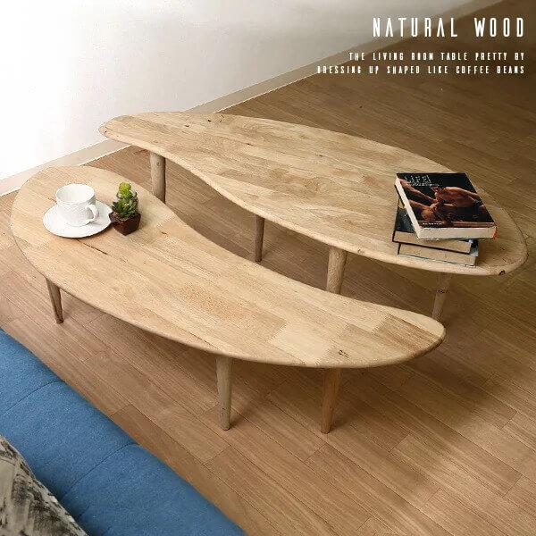 コーヒー豆形 天然木テーブル