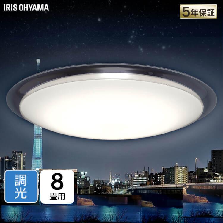 アイリスオーヤマ スマートスピーカー対応LEDシーリングライト