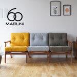 マルニ60 キノママ ウォールナットフレームチェア