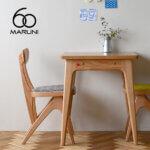 マルニ60+ ダイニングテーブル