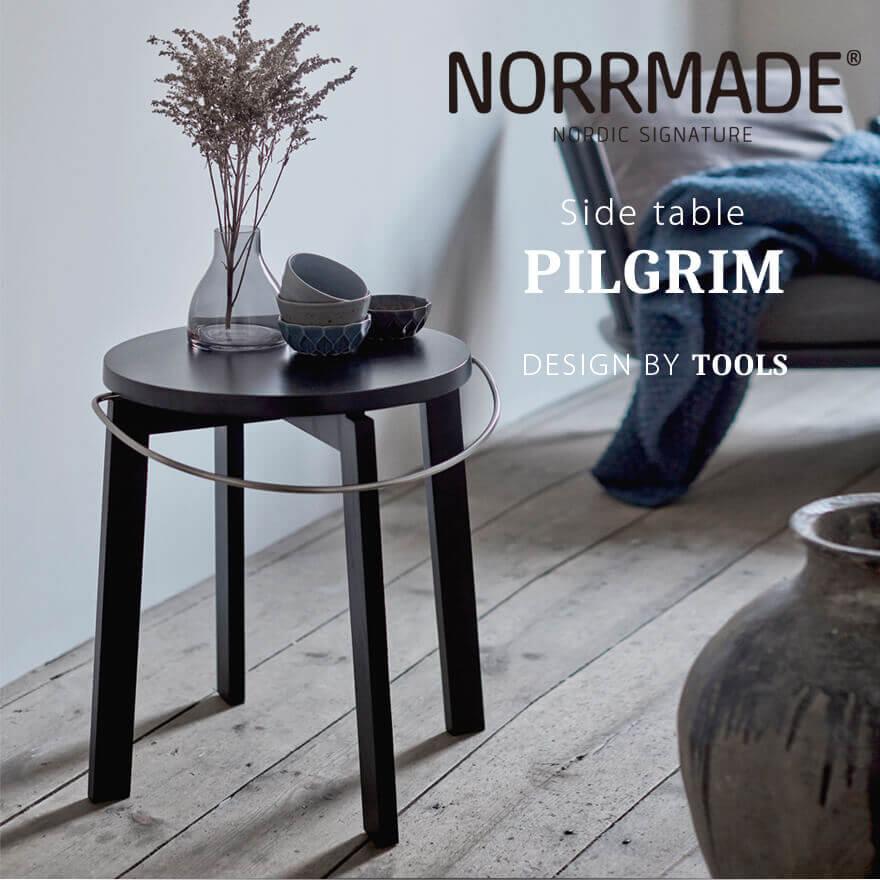 ノルメイド ピルグリム サイドテーブル
