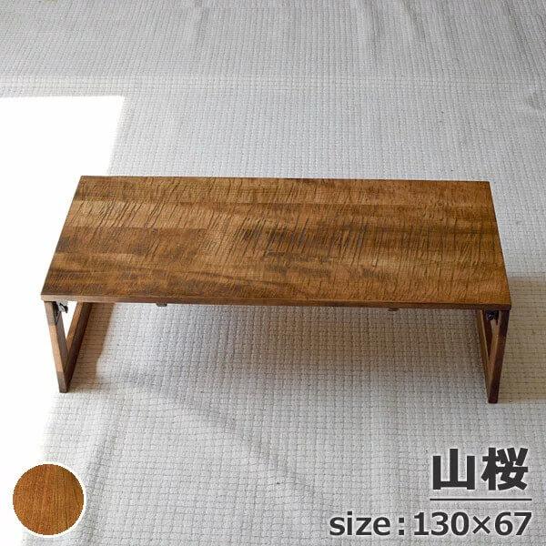 山桜無垢 男前テーブル