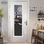 ドア掛けミラー