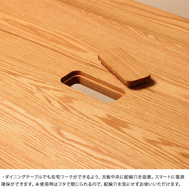 KKEITO ケイト ダイニングテーブル L