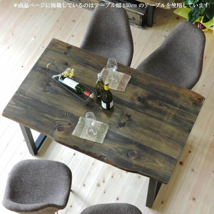 古民家の天然無垢古材のアイアンダイニングテーブル