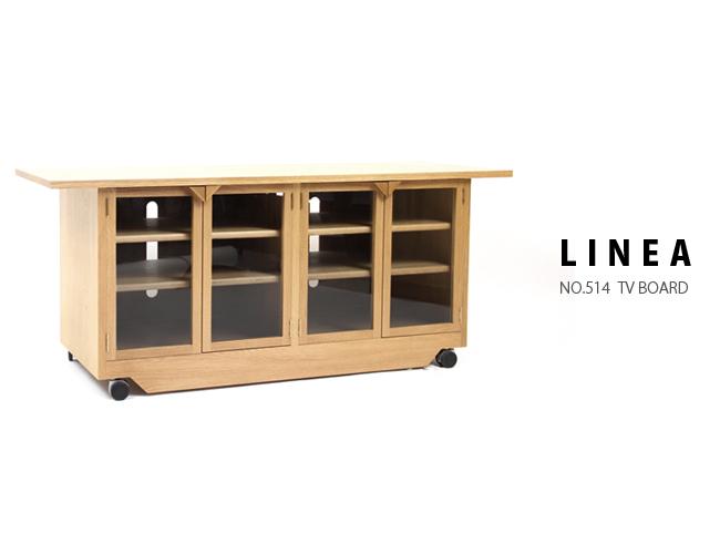 山室木工 LINEA(リネア)No.514 TVボード