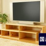 ひのきのテレビボード