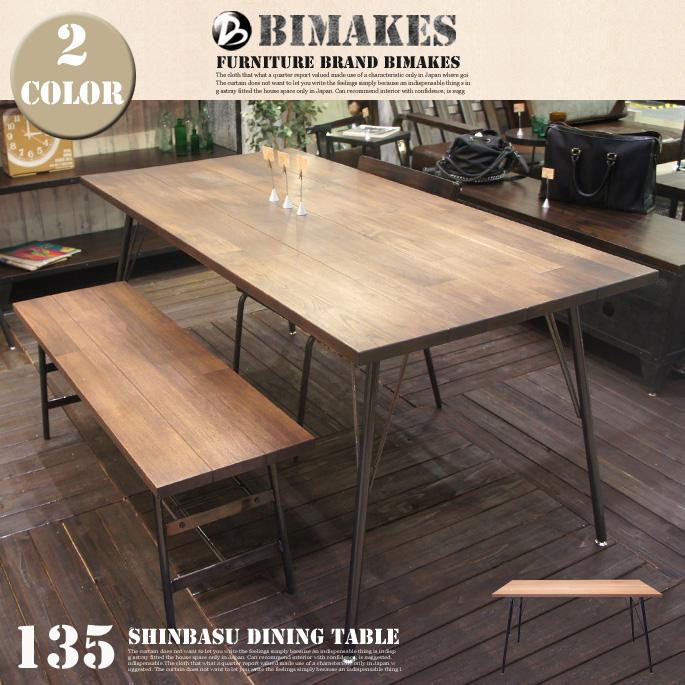 SHINBASU DINING TABLE