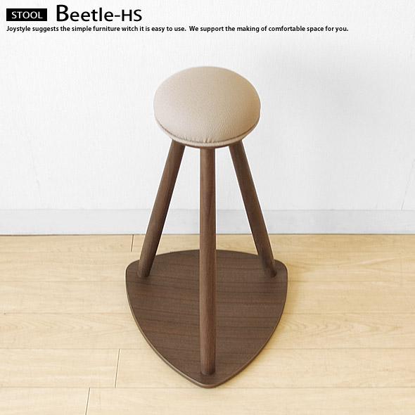 3本脚のハイスツール BEETLE-HS