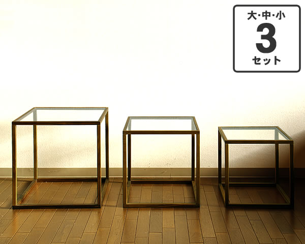 ネストテーブル大・中・小3点セット