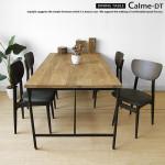 ビンテージ家具/アンティークのレトロな4人掛けテーブル