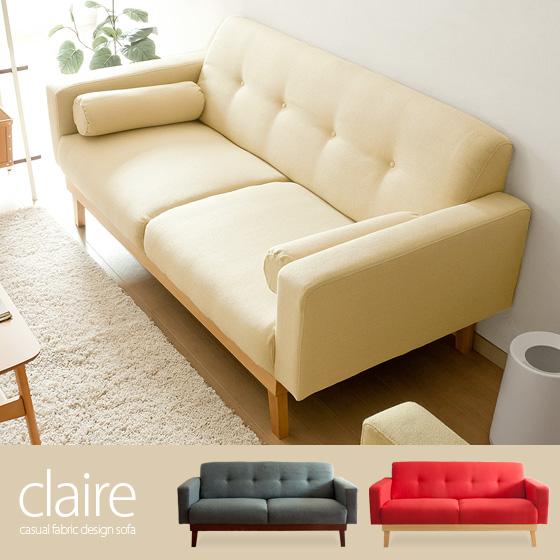 【Wエントリーでポイント最大7倍♪】ソファ ソファー 2人掛け 3人掛け 北欧 シンプル sofa 二人…