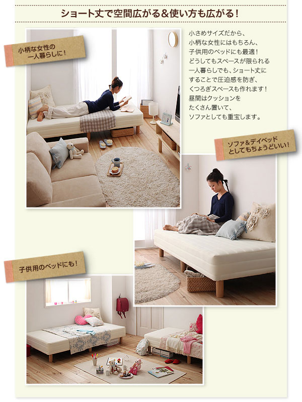 compact-bed