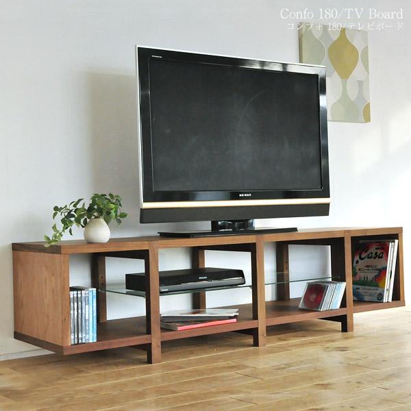 テレビ台 コンフォ 180 ウォールナット