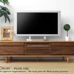タモ材とウォールナット材のテレビボード