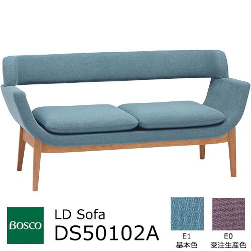 BOSCO LDソファ DS50102A
