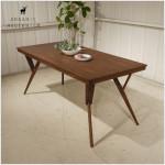 ダイニングテーブル ウォールナット突板+無垢材