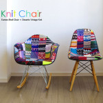 eames-shell-knit-chair
