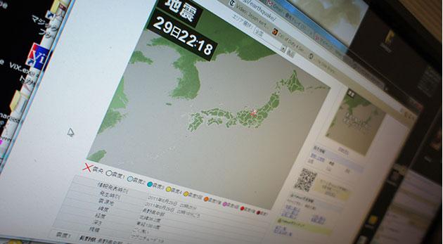 大地震モニタ
