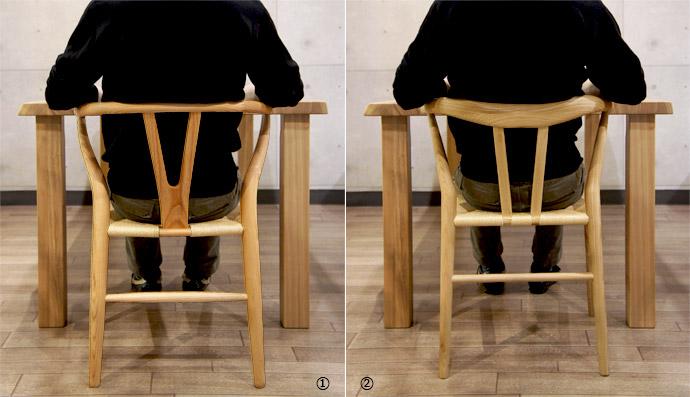 木製ペーパーコードダイニングチェア