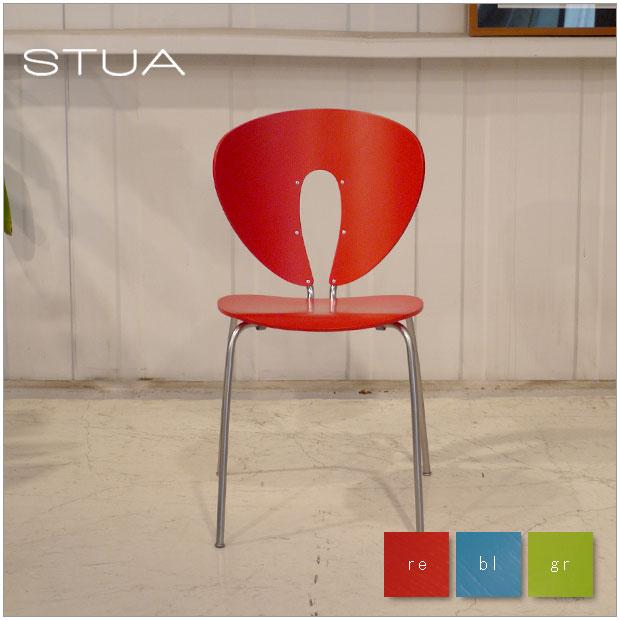 Globus chair/グローバスチェアー
