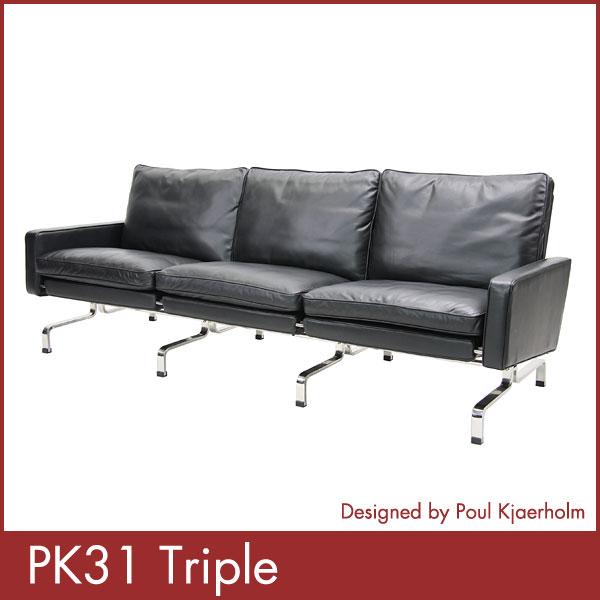 ポール・ケアホルム PK31 3P Paul Kjaerholm リプロダクト