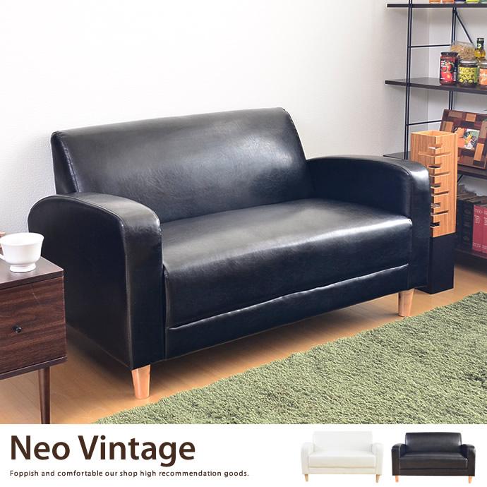 Neo Vintage