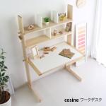 【旭川クラフト】cosine(コサイン)ワークデスク