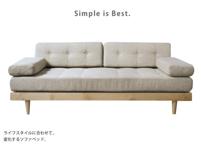 プールアニックオリジナルデザイン Sofa Bed/ソファベッド