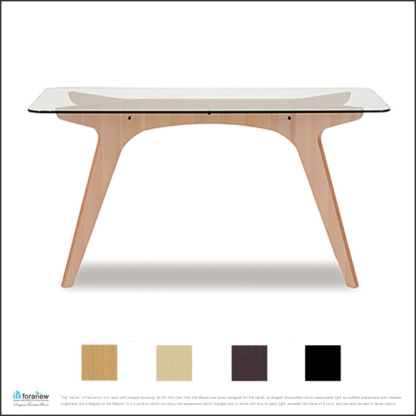 E&Y-PEGASUS-DINING-TABLE