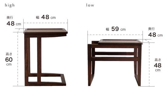 R-19リビングテーブル