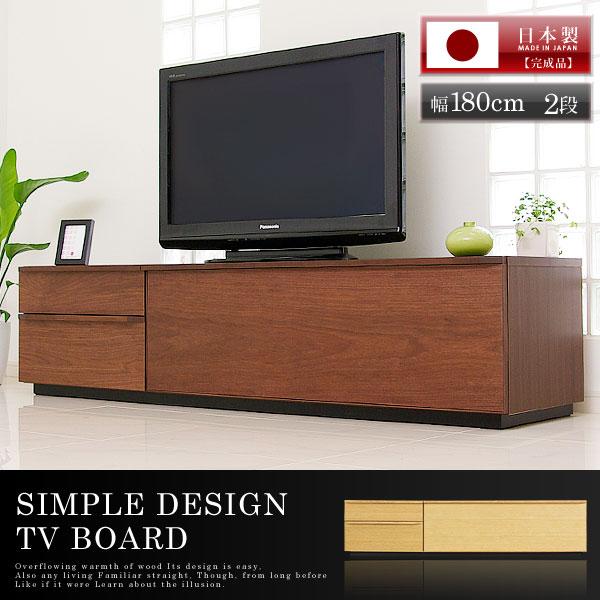 テレビ台 テレビボード ブラウン