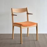 siki-pecker-chair