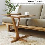 サイドテーブル SPOKE-ST