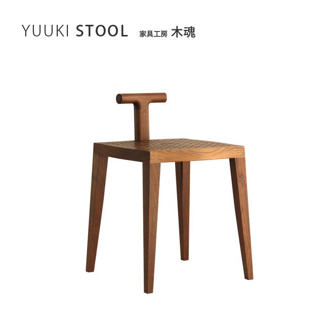 【国産・旭川家具】家具工房 木魂YUUKIスツール