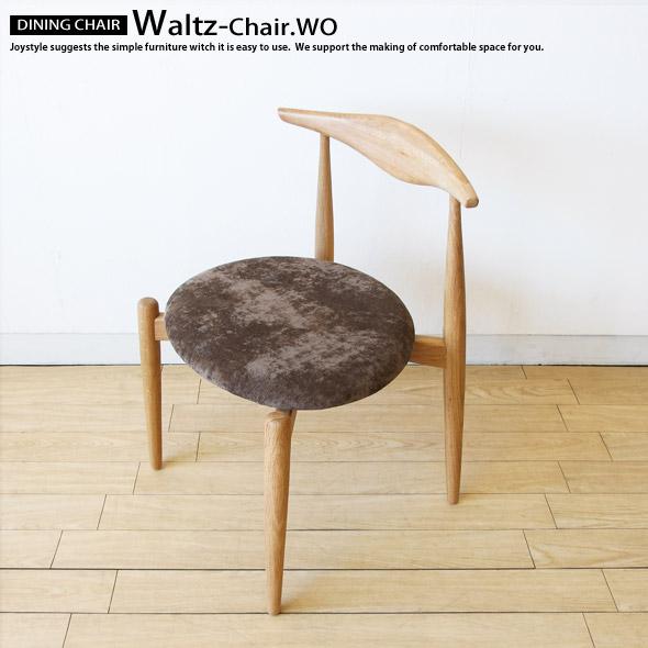 WALTZ-DC-WO